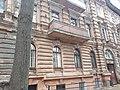 Будинок прибутковий Трубича в Одесі.jpg
