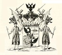 Бутурлин-coat-of-arms.jpg