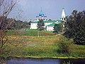 Вид на Кремль от музея деревянного зодчества.JPG