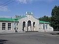 Вокзал Стерлитамак.JPG