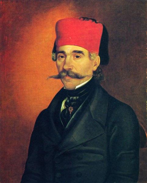 Вук Стефановић Караџић.1846