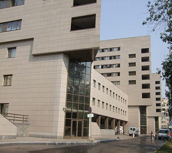 11 больница рязань официальный сайт отделения