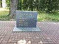 Група братських могил у Новгород-Сіверську.jpg
