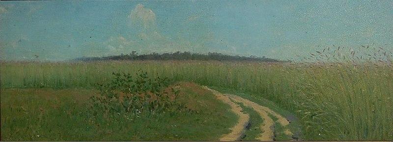 File:Гурьев Дорога в поле 1897.jpg