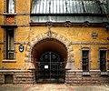 Дом Форостовского П. П. Ворота.jpg