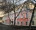 Дом княгини Н.с. Щербатовой в Москве.jpg