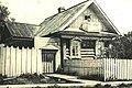 Дом по ул. Калинина, в котором жил И.Я. Кривощеков. г. Кудымкар. 1947 г.jpg