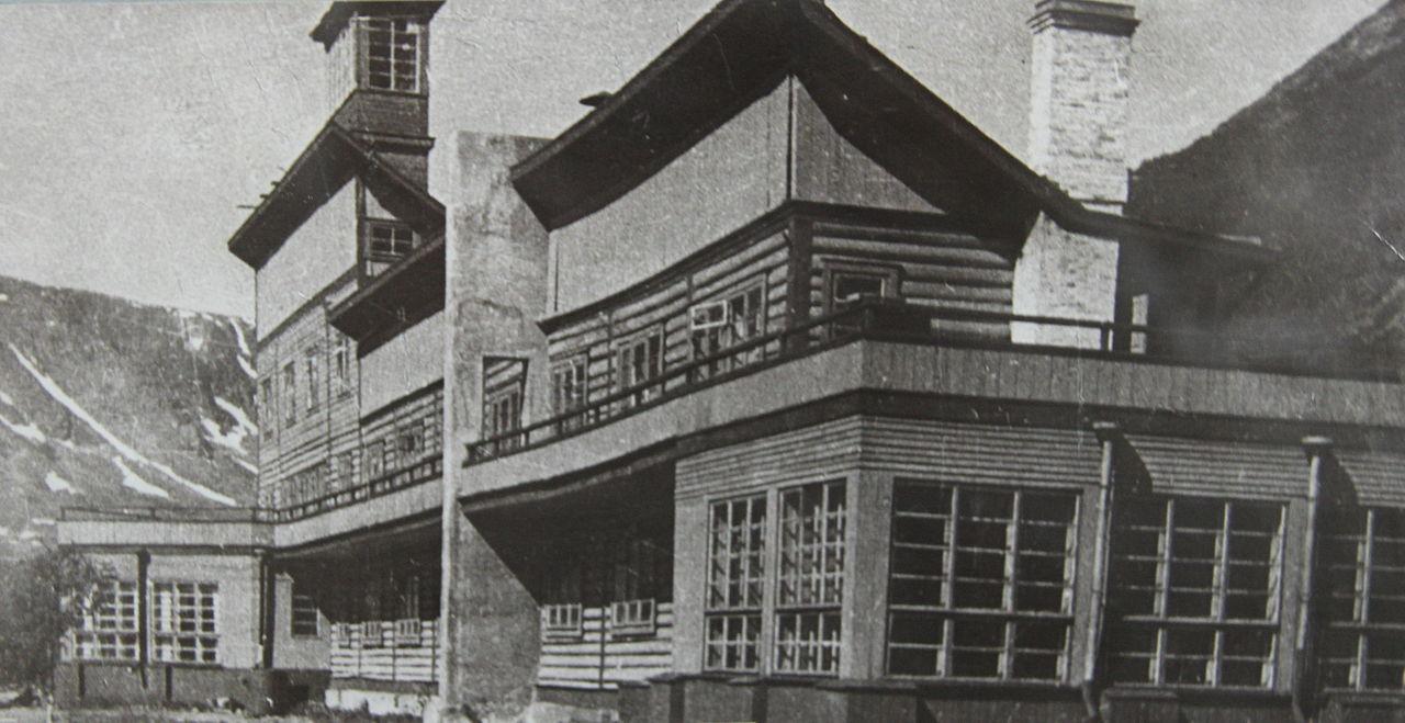 Здание Кольской базы АН СССР. 1941 год