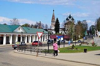 Nerekhta, Kostroma Oblast Town in Kostroma Oblast, Russia
