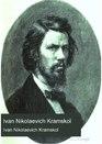 Иван Николаевич Крамской 1837-1887 1888.pdf