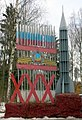 Клин-9. монумент в честь 30-летия победы.jpg