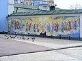 Комплекс Михайлівського Золотоверхого монастиря зображення 2.jpg