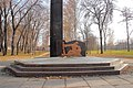 Константиновка. Памятник воинам-землякам.jpg