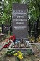 Красненькое кладбище Братское Финская 2.jpg