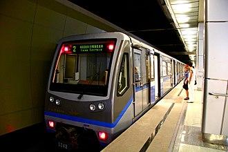 Kazan Metro - Train made up of 81-740/741 cars at the station Kozya Sloboda