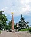 Меморіал Слави загиблим воїнам під час Великої Вітчизняної війни.jpg