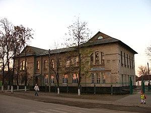 Merefa - Image: Мерефа школа фасад