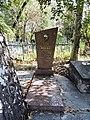 Могила Героя Радянського Союзу Івкіна І. М.jpg