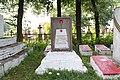 Могила Героя Радянського Союзу Сингаївського С., село Білобожниця.jpg