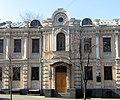 Музей Лесі Українки.JPG
