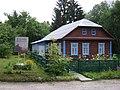 Музей пам'яті Поліського району 1.jpg