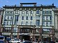 Невский проспект, дом 46.jpg