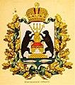 Новгородская губерния изд.Сукачова.jpg