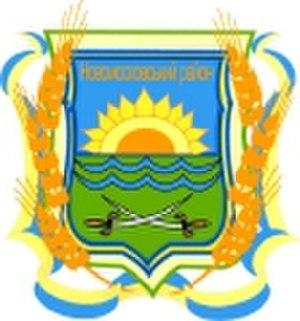 Novomoskovsk Raion
