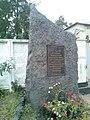 Пам'ятне місце Дарницького нацистського табору для військовополонених 03.jpg