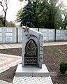 Пам'ятник воїнам - інтернаціоналістам. Велика Новосілка, Донецька область.jpg