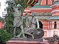 Памятник Минину и Пожарскому - panoramio.jpg