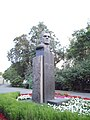 Памятник С. М. Цвиллингу (Челябинск к-тр Пушкина) f005.jpg