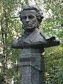Пам'ятник-погруддя російському поету і письменнику О.Пушкіну.,Полтава, Березовий сквер.DSC05621 01.JPG