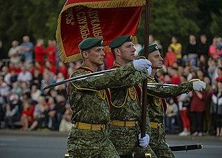 Border Guard Service Institute of Belarus