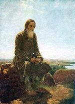 Перов Крестьянин.jpg