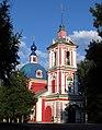 Покровская Церковь в Переславле-Залесском.jpg