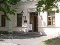 Притисько-Микільська вулиця 7. Будинок з аптекою.JPG