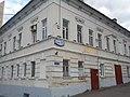 Проспект Ленина, 91-23 (Подольск) 02.jpg