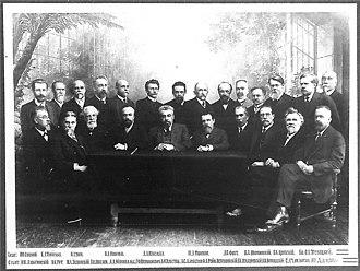 Imperial Moscow University - Image: Профессора уволившиеся из Московского университета в 1911