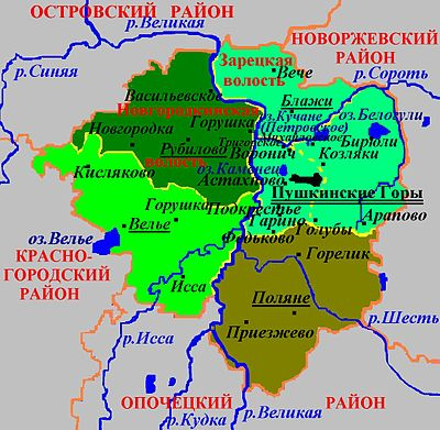Пушкиногорский район.jpg