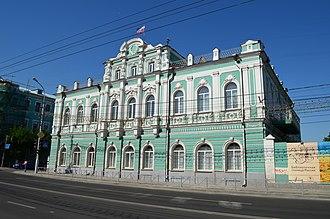 Ryazan - Ignatiev house