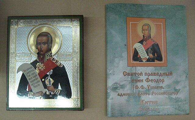 Икона и житие праведного воина Фёдора Ушакова