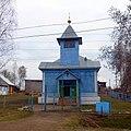 Савино, Церковь Александра Невского - panoramio.jpg
