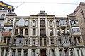 Садиба міська 43 building.JPG