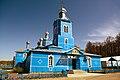 Свято-Авраамиевская церковь, город Болгар, Спасский район, Татарстан.jpg