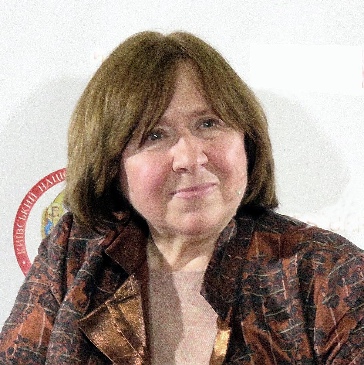 Алексиевич, Светлана Александровна — Википедия