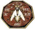 Символ монастиря Кікос.jpg
