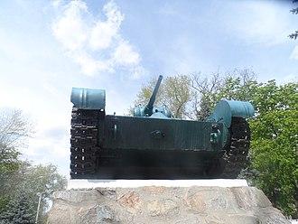 T-70 - Image: Танк Т 70 (Мелитополь, 2018)