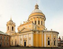Троицкий собор Александро-Невской Лавры 06.jpg