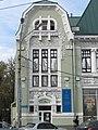 Україна, Харків, вул. Університетська, 10 фото 4.JPG